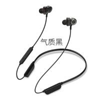 i6颈挂脖式无线蓝牙耳机双耳运动耳塞式跑步入耳式开车可接听电话通用型超长待机女手机脑后式重低音防水音 标配