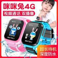 儿童电话手表智能gps定位电信版多功能手机中小学生防水4gkb6