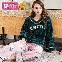 芬腾 珊瑚绒睡衣女士冬季新品字母印花卡通休闲v领长袖套头家居服套装女 绿色
