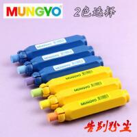 韩国 MUNGYO 盟友粉笔套 无尘粉笔夹 老师教书好帮手 儿童好伙伴