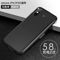 苹果6背夹充电宝iPhone6s专用x背夹式超薄7Plus冲电器手机壳8p大容量无线移动