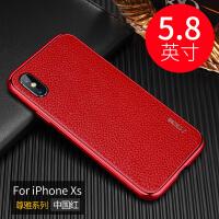 真皮苹果x手机壳iphone xs max金属边框xsmax全包防摔iphonex网红8x明星同款x 尊雅苹果X/XS
