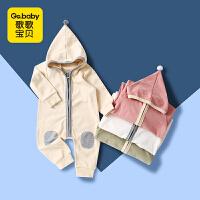 新生婴儿儿衣服ins风婴儿服拉链带帽宝宝连体衣纯棉哈衣