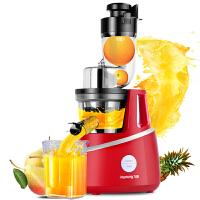 Joyoung/九阳 JYZ-V919榨汁机原汁机家用全自动多功能炸果汁水果