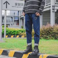 秋冬新款男士牛仔裤潮日系刺绣哈伦版型宽松直筒裤青年休闲长裤子 蓝色