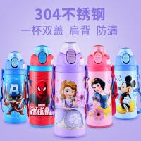 迪士尼儿童保温杯带吸管不锈钢防摔幼儿园便携水杯女宝宝两用水壶