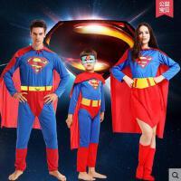 表演服装 演出服 儿童节亲子装成人cosplay派对装扮男女演出服男女款超人衣服