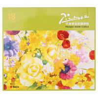 水彩画颜料晨光文具 毕加索水彩画颜料美术绘画用品97604 12色18色97605
