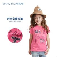诺帝卡 女童短袖T恤衫 中大童短袖上衣秋季新品