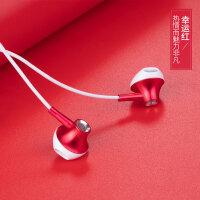 耳机入耳式vivooppo手机苹果6华为有线k歌高音质通用女生x9小米x21耳塞r11原厂安卓6s原 官方标配