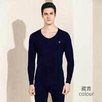 南极人男士秋衣秋裤优质薄款纯棉套装保暖柔软舒适-817d10011--w