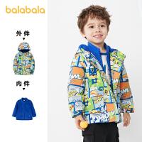 【2件7.5折:209.9】巴拉巴拉男童外套儿童春装宝宝童装2021新款冲锋衣两件套时尚