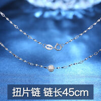 女生925银项链日韩女饰品锁骨链送女友生日礼物链子