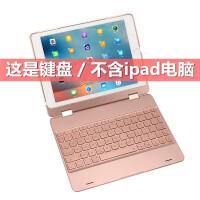 新ipad保护套2018款ipad蓝牙键盘无线Pro9.7寸Air2苹果平板壳子Air1 9.7新ipad/Air/P