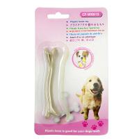 麦豆(Madden)宠物用品 宠物狗狗玩具 骨头型pp树脂磨牙玩具 鸡肉味牛肉味磨牙玩具