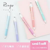 Ringo日本文具三菱uni-ball R∶E签字笔浅色小清新可擦按动中性笔