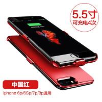 背夹充电宝电池苹果6超薄20000专用毫安8iphone7P背夹式6splus便携可爱小巧手机大容量 5.5寸屏苹果6