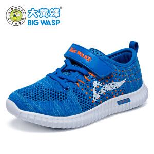 大黄蜂男童鞋 2017春季新款男孩运动鞋女童透气跑步鞋学生鞋子潮