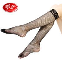 浪莎渔网袜中筒夏季超薄性感网袜女短袜防勾丝黑色长款短丝袜薄款
