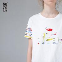 初语   夏季新品  清新海洋小鱼印花短款T恤