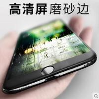 【支持礼品卡】倍思苹果6钢化膜iphone6磨砂plus全屏6s全覆盖手机3D曲面蓝光4.7