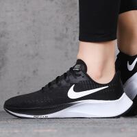 幸运叶子 Nike耐克女鞋跑步鞋2021新款AIR ZOOM运动鞋休闲鞋BQ9647-002