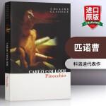 华研原版 匹诺曹 木偶奇遇记 英文原版童话故事书 Pinocchio 正版进口英语书籍 全英文版