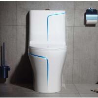 御目 坐便器 家用智能一体式超漩式马桶卫生间欧式陶瓷抽水厕所带水箱带盖板成年人小孩小便池满额减限时抢礼品卡卫浴用品