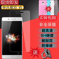 中兴观3D中国好声音V5手机钢化玻璃膜3D V5钢化膜观K3DX-V5G专用