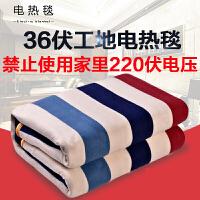 【好货优选】36伏电热毯低压工地宿舍专用36V加厚单人电褥子双人防水无辐射 加厚单人-长1.5米宽0.7咪 (电热毯-3