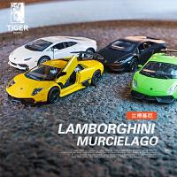 兰博基尼汽车模型仿真金属跑车合金车模小汽车男孩儿童玩具车摆件