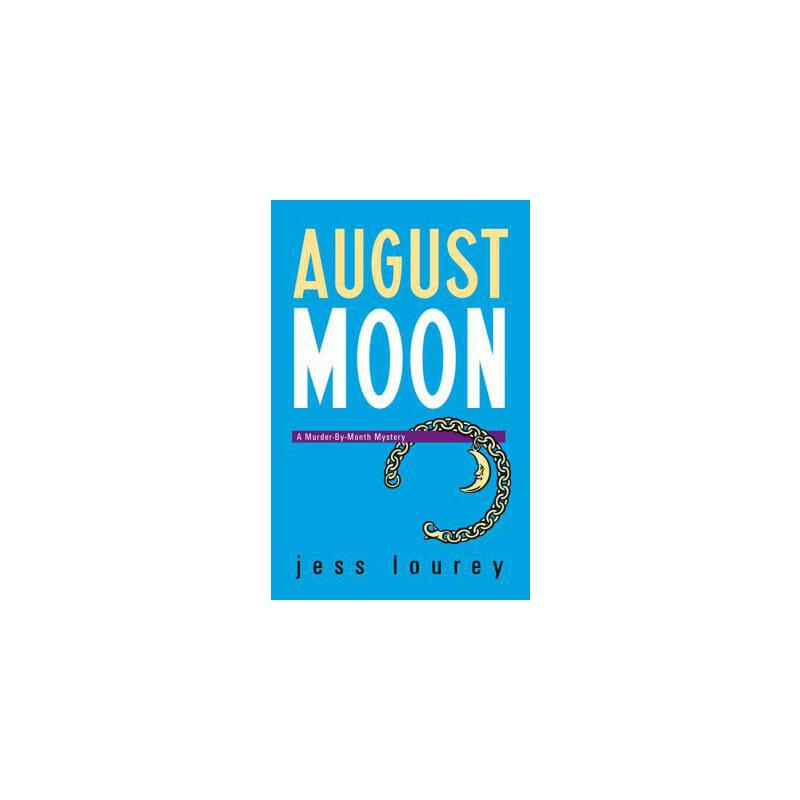 【预订】August Moon 预订商品,需要1-3个月发货,非质量问题不接受退换货。
