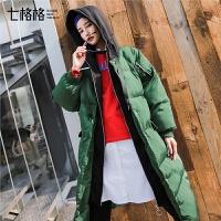 七格格面包服女中长款学生韩版宽松冬季2018新款时尚棉衣加厚