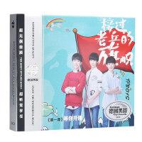 正版TFBOYS cd光盘*专辑歌曲 大梦想家汽车载CD音乐黑胶碟片