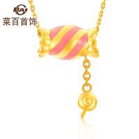 菜百首饰 黄金吊坠 足金童趣粉色烤彩糖果吊坠 定价 女士 送皮绳