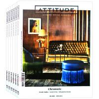 德国ATTITUDE杂志 订阅2020年 E12 别墅住宅 酒店 办公等 室内空间设计杂志