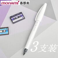【当当自营】韩国monami/慕娜美04031011(3支装)白杆黑色水性勾线笔纤维笔绘图笔彩色中性笔签字笔书法美术绘
