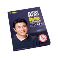 刘德华dvd光盘精选经典珍藏金曲卡拉OK伴唱MV流行歌曲家用DVD碟片