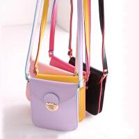 莫尔克(MERKEL)新款韩版女士单肩斜跨小包挂脖迷你包手机零钱包拼色女包包