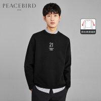 太平鸟男装 黑色刺绣毛衫圆领套头羊毛针织衫冬季韩版休闲毛衣男