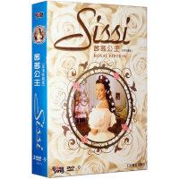 正版 茜茜公主 精装3D9 DVD 茜茜公主三部曲 罗密・施奈德