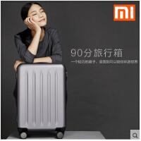 90分小米旅行箱拉杆箱万向轮20英寸24英寸登机箱男女行李箱包邮