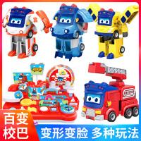 正版百变校巴儿童变形机器人玩具校巴歌德变脸合体场景套装警察汽车男女孩