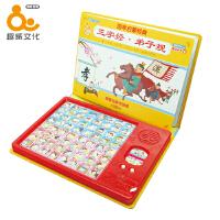 趣威文化儿童玩具早教书 三字经弟子规早教机国学经典启蒙读物发声玩具QW-1