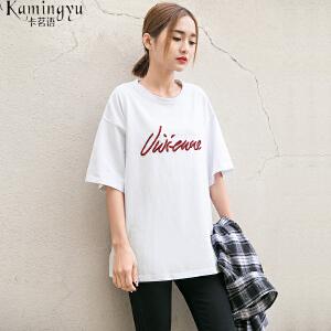 卡茗语夏季纯棉短袖T恤女韩版体恤衫宽松上衣简约半袖刺绣字母打底衫