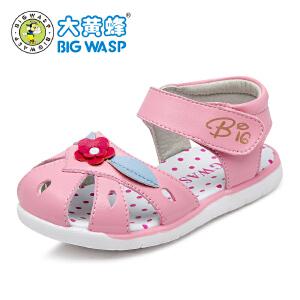 【618大促-每满100减50】大黄蜂童鞋 夏季女童凉鞋2017新款 儿童包头鞋子韩版女宝宝公主鞋