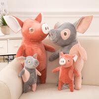 情侣小猪毛绒玩具公仔粉红猪小妹抱枕儿童玩具生日礼物
