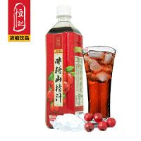 恒记 冰糖山楂汁1KG 浓缩冰糖葫芦汁 天然浓缩果汁饮品 冲调饮料