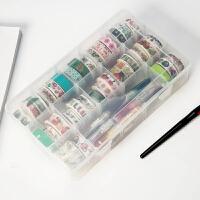 加厚简约耐磨透明塑料盒配件盒纸胶带盒和手帐文具收纳盒箱