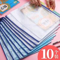A4文件袋透明大加厚网格学生用手提包拉链科目分类档案塑料试卷收纳作业补习作业装书拎书袋文具笔袋文件套a6
